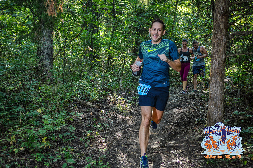 Photo of David Ballew at the North Shore Trail Run on September 5, 2015.